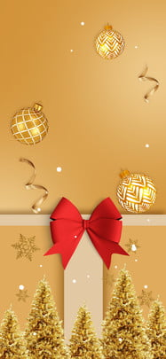 christmas ball hang ball gift christmas background , Merry, Party, Advertising Background Фоновый рисунок