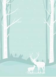 elk gift christmas decoration psd christmas background , Elk, Promotion, Christmas Imagem de fundo