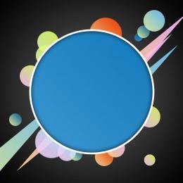 colorful berwarna warni kecerunan promosi , Yang, Latar, Belakang imej latar belakang