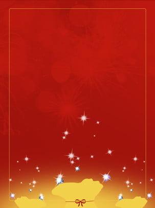 red fireworks colored diamonds purse , Purse, Colored Diamonds, Colorful Imagem de fundo