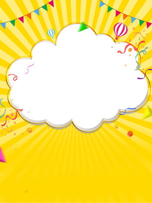 book communicate pop , Birthday Background, Happy Birthday, Happy Фоновый рисунок