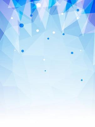कूल ज्यामितीय वायुमंडलीय न्यूनतावादी , ज्यामितीय, रेखाएं, न्यूनतावादी पृष्ठभूमि छवि