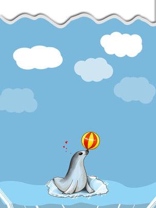 漫画 雲 シーシール ボール アイスキューブ 青 シンプル クリエイティブ漫画シールの背景 , 漫画, 雲, シーシール 背景画像