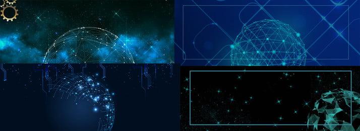 ब्लू बैकग्राउंड ब्लैक बैकग्राउंड अर्थ मॉडल बैकग्राउंड टेक बैकग्राउंड, तस्वीर, टेक्नोलॉजी बैकग्राउंड, ब्लू बैकग्राउंड पृष्ठभूमि छवि