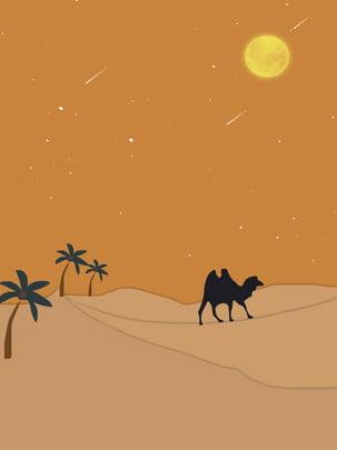 desert camel vector material , Desert, Coconut, Tree Background image