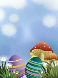 ईस्टर नीला आकाश और सफेद बादल अंडा चित्रण पृष्ठभूमि सार्वभौमिक पृष्ठभूमि , नीला, आकाश, ईस्टर पृष्ठभूमि छवि