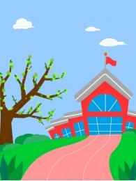 general background elementary school school season campus illustration , Start, Campus Illustration, School Season Imagem de fundo
