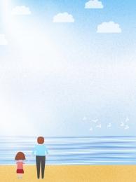 father child sea sea , Child, Father's Day, Bird ภาพพื้นหลัง