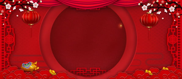 festive happy new year year of the pig red, Red, Year Of The Pig, Chinese Фоновый рисунок