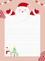 red pentagram santa claus beard , Festive, Claus, Red Фоновый рисунок