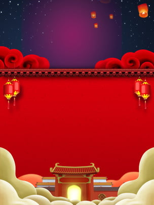 Lantern festive red happy new year Front Illustration Festive Imagem Do Plano De Fundo