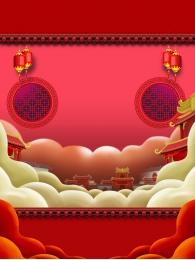 Festive red background festive holiday red Holiday Poster Background Imagem Do Plano De Fundo