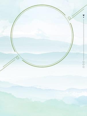 advertising background fresh mountain cloud , Fresh, Elegant, Mountain ภาพพื้นหลัง