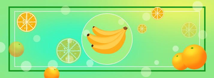 Thiết kế poster trái cây và rau quả tươi Vật liệu định dạng AI cho trái cây và rau quả thiết kế nền rau và trái cây rau và trái cây tươi trắng Cam Cây Và Hình Nền