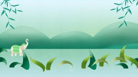 advertising background fresh lake elephant, Advertising, Big Tree, Lake Imagem de fundo