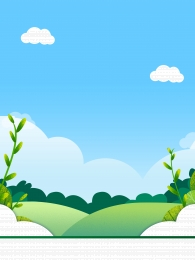 advertising background landscape park meadow , Clouds, Advertising Background, Fresh Фоновый рисунок