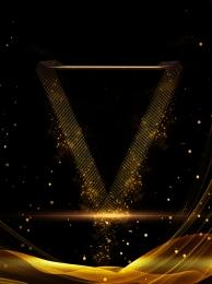 Full original black gold original black gold annual meeting annual meeting triangle triangular particles Original Black Gold Imagem Do Plano De Fundo