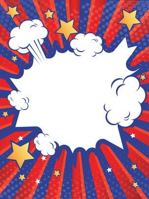 विस्फोट ज्यामिति तरंगें बादल , प्रचार, लाल, तारे पृष्ठभूमि छवि