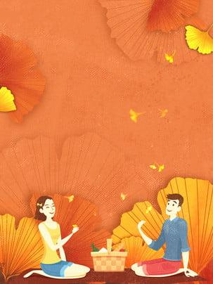 الجنكة  رسم كاريكتوري  الخلفية   الدعاية  ألفباء  إزدوج  برتقال  خريف العمر ginkgo  رسم كاريكتوري , الخلفية, الجنكة, رسم كاريكتوري صور الخلفية