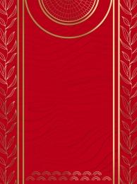 Gold pattern border red background Pattern Gold Golden Imagem Do Plano De Fundo