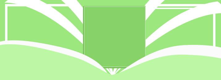 綠色 清新 形狀 BANNER 綠色清新BANNER背景 綠色 形狀背景圖庫
