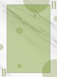 綠色 幾何 簡約 大理石 , 幾何, 綠色大理石紋理幾何簡約廣告背景, 大理石 背景圖片