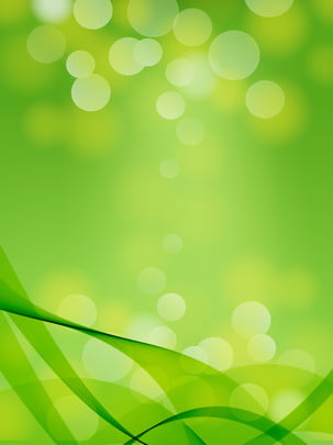 green nature background texture jpg yellow green , Texture, Jpg, Yellow Imagem de fundo