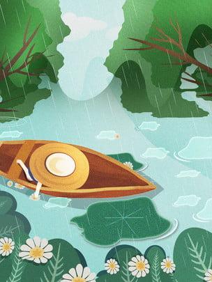 綠色 漸變 原創 穀雨 , 船, 插畫, 綠色原創穀雨節日節氣復古插畫背景設計 背景圖片