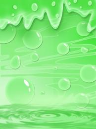 हरे पानी की बूंदें पत्ते पानी की बूंदें हरे , वेक्टर सामग्री, हरी पत्तियां, बूंदें पृष्ठभूमि छवि