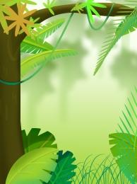 rừng thiên nhiên xanh rừng rừng nhiệt đới , H5, Rừng, Nền Ảnh nền