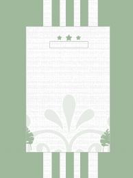 hand drawn botanical pattern invitation invitation card vector ai background hand drawn botanical pattern invitation , Hand Drawn, Vector Illustration, Childlike Imagem de fundo