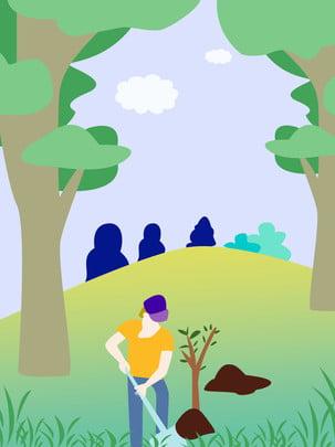 phim hoạt hình vẽ tay happy arbor day chất liệu nền poster nền hoạt hình vẽ tay trồng cây hạnh phúc về lễ hội trồng cây , Tình Yêu Trong Lễ Hội Trồng Cây, , Trồng Ảnh nền
