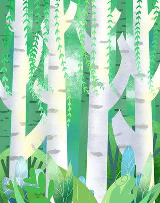 हाथ से खींची गई पृष्ठभूमि जंगल की पृष्ठभूमि जंगल की पृष्ठभूमि दृश्य चित्रण पृष्ठभूमि , दृश्य चित्रण पृष्ठभूमि, हाथ से खींची गई पृष्ठभूमि, लकड़ी पृष्ठभूमि छवि