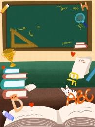 blackboard trophy book pile letter , Background Panel, Psd Background, Fresh Imagem de fundo