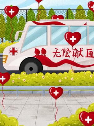 blood donation blood donation car love heart red cross , Red, Blood Donation, Red Cross Imagem de fundo