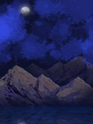 山巒 星空 雲朵 夜空 山巒 星空 手繪夜景星空山巒背景背景圖庫