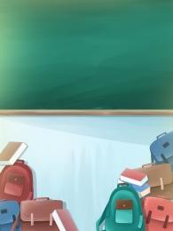 blackboard school book review , Universal Background, Drawn, Background Panels Imagem de fundo