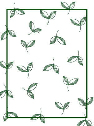 Hand painted small fresh green leaves Green Small Hand Imagem Do Plano De Fundo