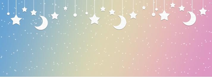 손으로 그린 스타일 그라디언트 작은 신선한 별, 스타, 별, 판타지 배경 배경 이미지