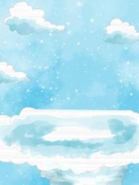 snow snowflake winter background white , Winter Background, Clouds, White Imagem de fundo
