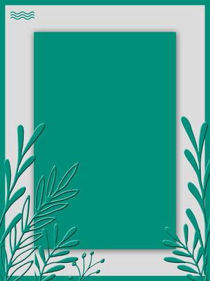màu xanh lá cây cỏ hình học biên giới , Tươi, Biên Giới, Xanh Ảnh nền