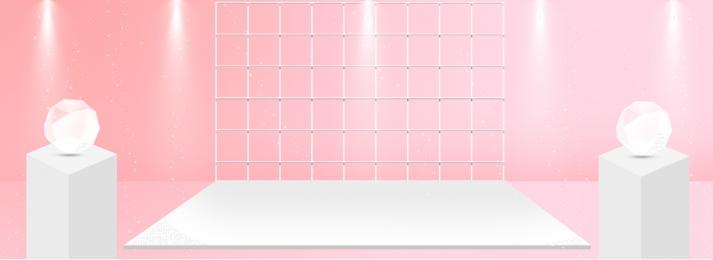 hand painted pink micro stereo lighting background, Micro-stereo, Shop Decoration Home, Lighting Background Фоновый рисунок