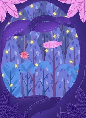 星空 晚安背景 紫色 樹葉 , 紫色, 特邀背景, 樹葉 背景圖片