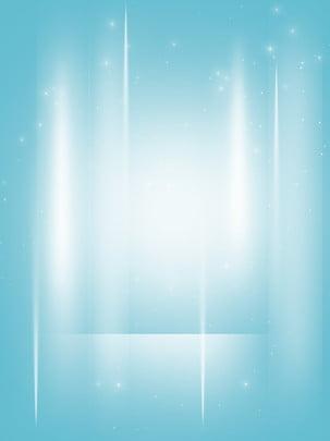 high end blue background cosmetics advertising background , Advertising, Advertising Background, Design Фоновый рисунок