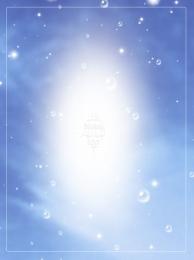 氷山 化粧品 ブルー ケア ケア カロリー 美容 氷河 湖 空 泡 背景素材 アイスバーグ化粧品青い背景素材 , 氷山, 化粧品, ブルー 背景画像