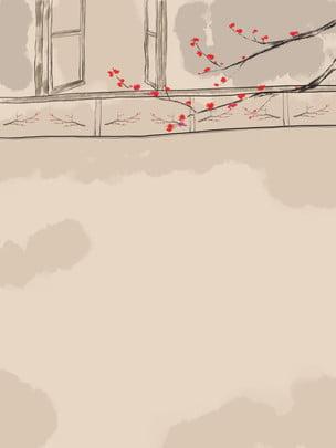 विज्ञापन पृष्ठभूमि हाथ से खींची गई पृष्ठभूमि कार्टून पृष्ठभूमि फूलों की शाखा चित्रण , स्याही, पृष्ठभूमि, स्याही की पृष्ठभूमि पृष्ठभूमि छवि