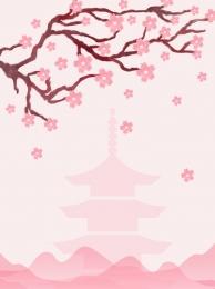 日本 富士山 桜 背景 ブルー 日本 日本語 富士山 ベクトル 桜 旅行 食品 伝統 手描き 背景 漫画 子 日本語 日本富士山桜観光の背景 , 日本富士山桜観光の背景, 日本, 富士山 背景画像