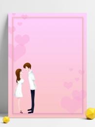 valentine pink love couple , Valentine, Cartoon, Valentine Фоновый рисунок