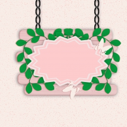 光 ハイライト 厚板 チェーン 緑の葉 蝶 釘 看板 広告材料 光高光沢木板チェーン緑葉蝶ネイル広告スペース材料 , 光, ハイライト, 厚板 背景画像