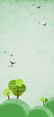 spring drizzle swallow background , Spring, Swallow, Slanting ภาพพื้นหลัง